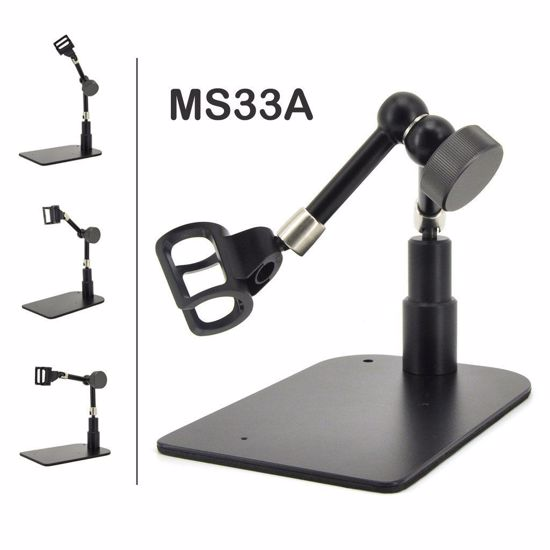Picture of Articulating Arm with Single Locking Knob MS33A