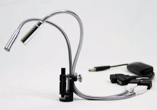 Picture of Flexible non-polarized LED attachment - MSAK812